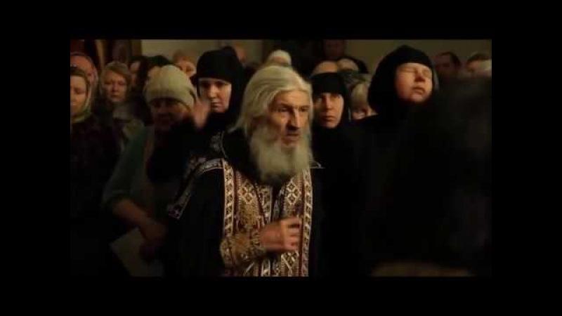 ОТЧИТКА .Схиигумен Сергий.Про документы и про наше время. и бесов .