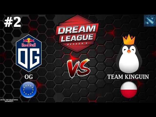 [RU2] OG vs Kinguin (BO3)   DreamLeague Season 9   EUROPE   Round 2   16.02.2018
