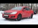 Opel ASTRA H на что смотреть при покупке Опель Астра Н