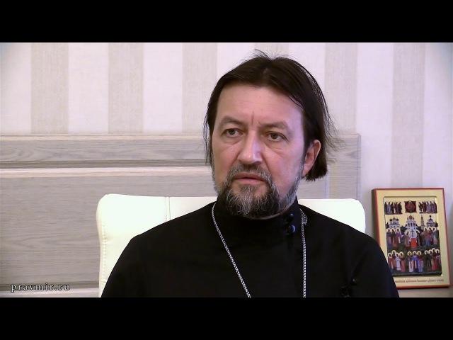 Протоиерей Максим Козлов Человек в Церкви ищет сочувствия