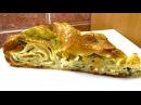 Сербская Пита Гужвара Зеляница с творогом листьями мангольда или со шпинатом Как раскатать тонко тесто для питы