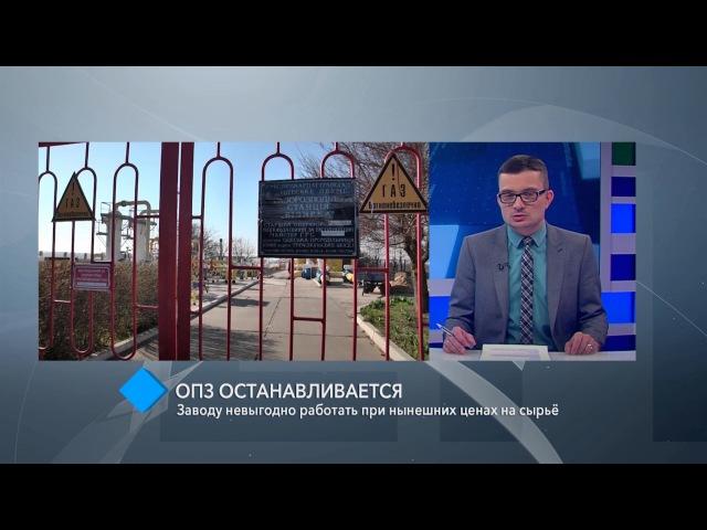 Одесский припортовый завод прекращает производство аммиака и карбамида