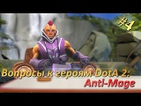 Вопросы к Героям DotA 2 - Эпизод 4 (Anti-Mage - Режиссерская Версия)