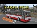 Мод Karosa B952E для Omsi 2