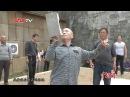 明城墙下百斤石锁比武 / Kung Fu-Demostration below the wall of the Ming Dynasty