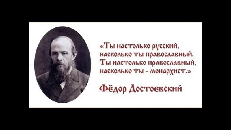 Православный христианин монархист