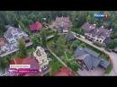 Ярмарка тщеславия Замки и дворцы на Рублевке никому не нужны