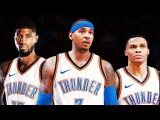 How Will Carmelo Anthony Fit With Russell Westbrook Paul George GameTime 2017 NBA Free Agency