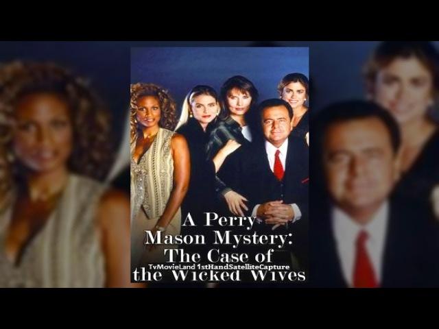 Загадки Перри Мейсона: Дело о злых жёнах. Кто из бывших жен виновен в смерти фото ...