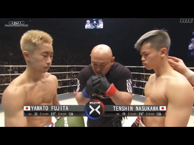 Yamato Fujita - Tenshin Nakusawa 31.12.2017 Rizin World Grand Prix