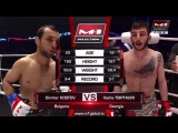 Димитар Костов vs Важа Циптаури, M-1 Challenge 89