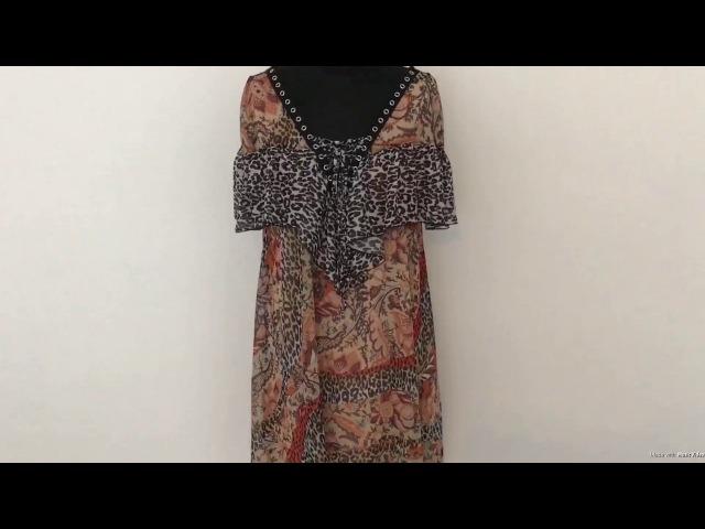 Платье Denny Rose 73DR21008