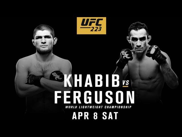 ОФИЦИАЛЬНО ! ТОНИ ФЕРГЮСОН ПРОТИВ ХАБИБА НУРМАГОМЕДОВА ЗА ТИТУЛ ЧЕМПИОНА НА UFC 223 !
