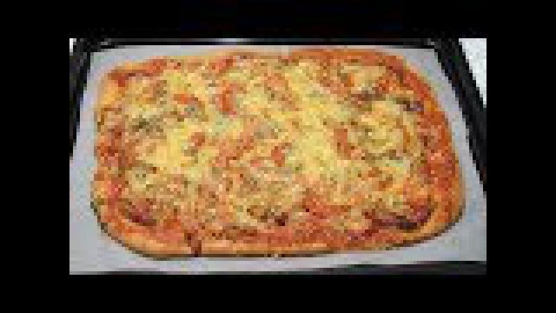 Пицца Ленивая Жена - 15 минут и вся семья накормлена