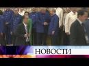 Владимир Путин иДональд Трамп поприветствовали друг друга напроходящем воВьетнаме саммите АТЭС