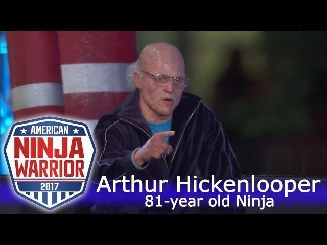 81однолетний спортсмн! Crushes American Ninja Warrior Course