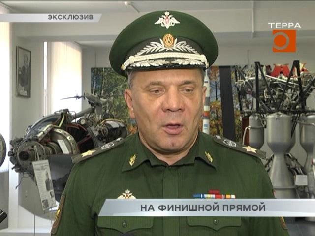 Зам. министра обороны посетил завод Кузнецов