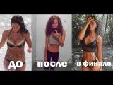 Как быстро и легко похудеть!