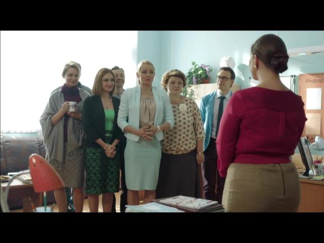 Физрук, 2 сезон, 16 серия