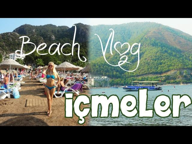 İçmeler BEACH ► Райское местечко в Турции! Пляж Ичмелер * Small Paradise in TURKEY 2015 Vlog
