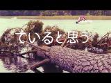 Captain Capa - Gazer (Official Video)