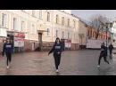 Крутой танец под Элджей Feduk Розовое вино Танец dance