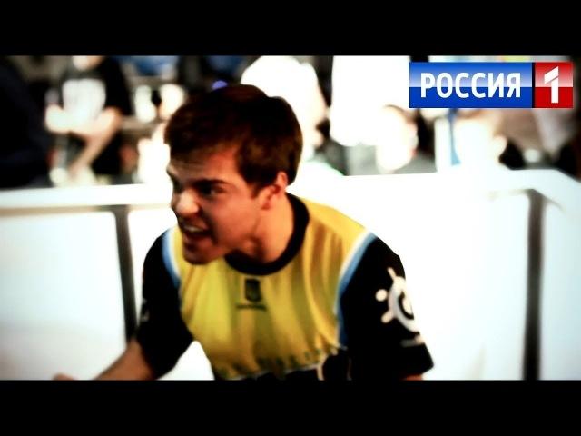 Ceh9 на телеканале Россия 1