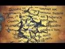Лучшие Цитаты и Афоризмы 6