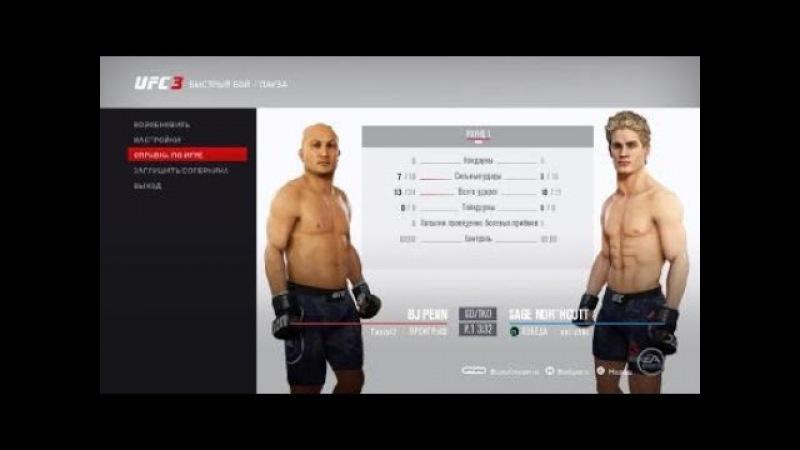 TUF2. BJ Penn vs Sage Northcutt