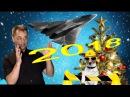 Жёлтая собака Всех с наступающим новым годом 2018