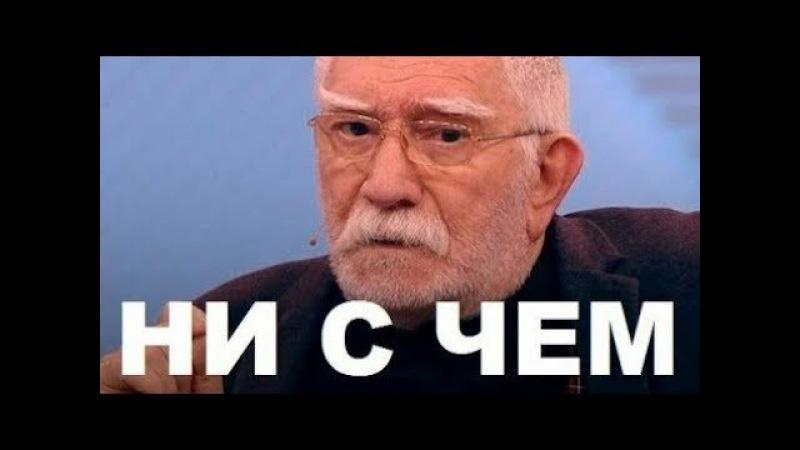 Джигарханян оставил без дома Цымбалюк Романовскую!