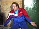 20.01.1994 Барнаул - часть 1