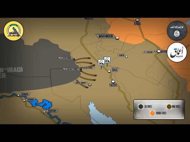 24 ноября 2017 Военная обстановка в Сирии и Ираке Иракцы начали зачистку запада Ир