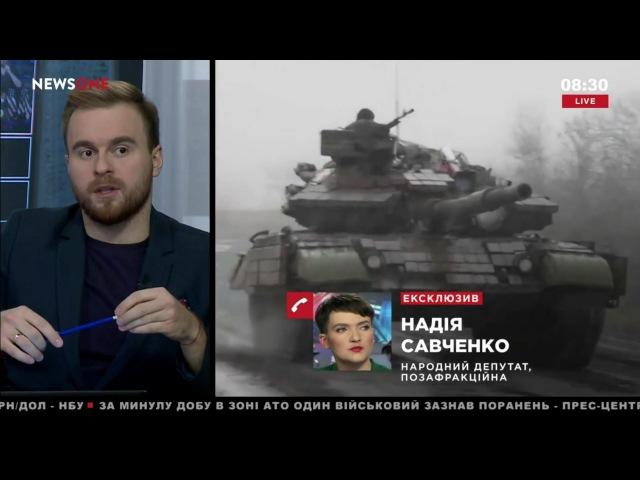 Савченко: законопроект о реинтеграции совсем не страшен для России 09.02.18