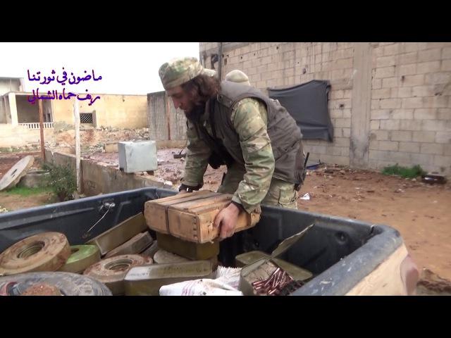 14 01 18 После третьего за 4 дня штурма боевики Ахрар аш Шам и союзных группировок в очередной раз вернули контроль села и окрестностей
