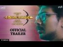 Ippadai Vellum Official Trailer Udhayanidhi Stalin Manjima Mohan Gaurav Narayanan D Imman