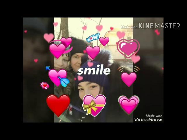 You so f precios when you smile♡