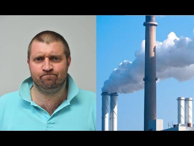 Дмитрий Потапенко: Дождались! Налог на воздух.