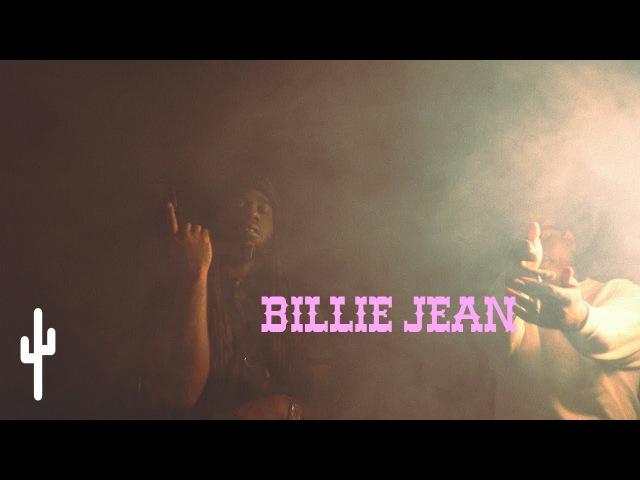 Billionaire Black Vonte Mays BILLIE JEAN OFFICIAL MUSIC VIDEO