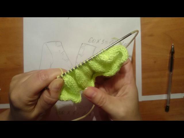 Как вязать РЮШИ спицами.How to Crochet Ruffles