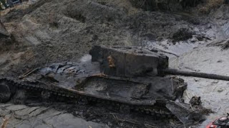 Подъём бронетехники ВОВ из Болот.