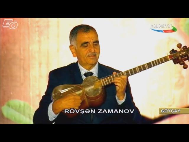 Rövşən Zamanov - Çardaş (V.Monti) (Göyçay, Nar bayramı 2017)
