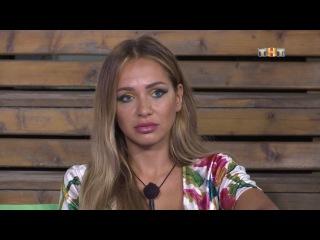 Программа Дом 2. Остров любви 1 сезон  375 выпуск   смотреть онлайн видео, бесплатно!