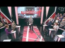 Ток-шоу «Что происходит» на РТР-Беларусь 9 апреля обращение с домашними животными