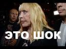 Вид Пугачевой без макияжа вызывает ужас
