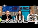 [RADIO STAR] 라디오스타 - BewhY, DinDin, ZIZO Free-style match. 20170111