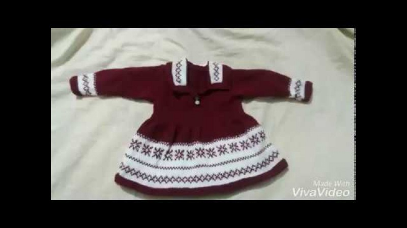 Girls knitted frock design