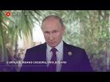 Владимир Путин пошутил, что накажет виновных в несостоявшейся встрече с президе...