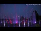 Лазерное шоу на фонтане, Прощание с ЕВРО, Польша / UEFA EURO'2012, Poland_#КалужскийПутник