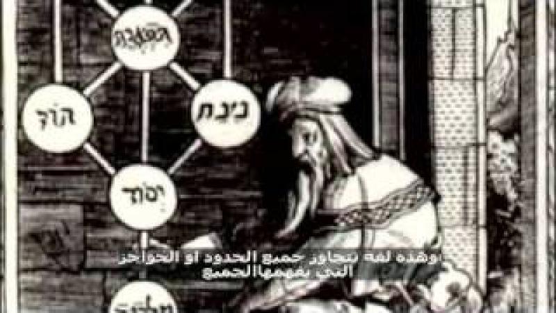 The Arrivals 45 (Arabic) القادمون الحلقة ٤٥
